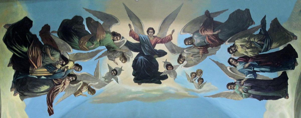 объявления чины ангельские изображения фото нужно